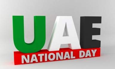 Dubai,National Day,UAE,Web Design,Social Media,Offer,Package,Sale,Bundle,Deal,SEO,Blogging,Facebook,Twitter,Management