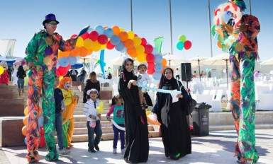 Eid al Adha,2016,Dubai,UAE,Sharjah,Family,Events Entertainment