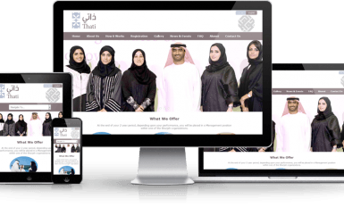 Website,Arabic,Sharjah,Dubai,UAE,Design,Government