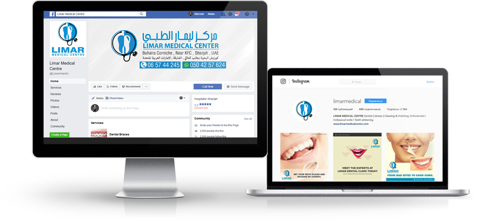 Limar Dental Clinic