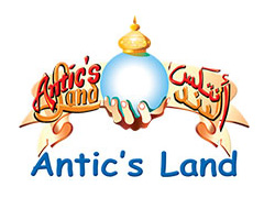 Antics Land in Sharjah, UAE