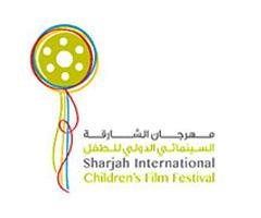 Sicff UAE Web