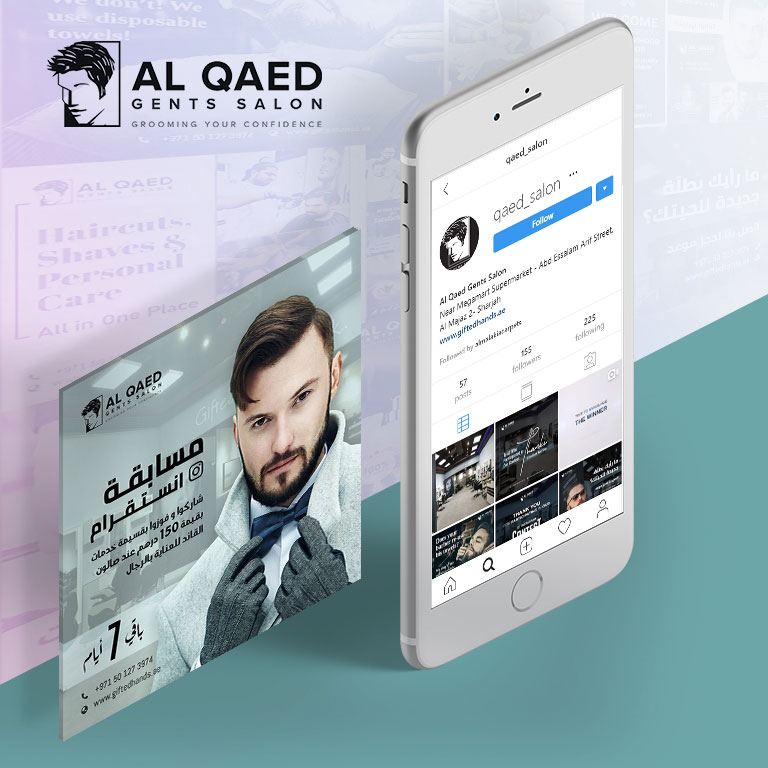 Al Qaed Gents Salon