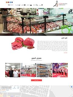Al Majd
