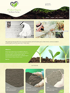 Al Yahar Organic Fertilizers Factory