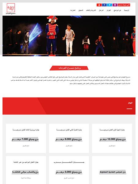 Sharjah Youth , UAE Company