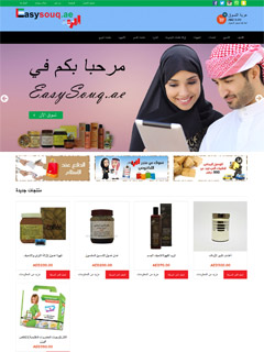 Easy Souq , UAE Company
