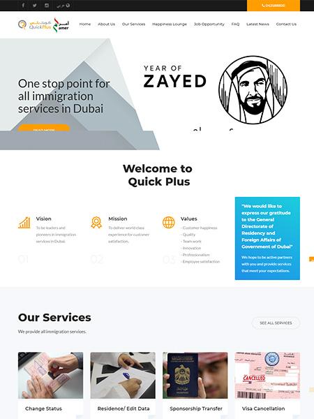 Quick Plus , UAE Company
