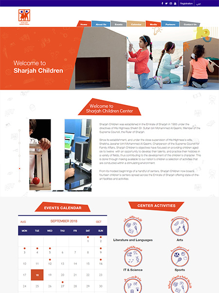 Sharjah Children Center , UAE Company